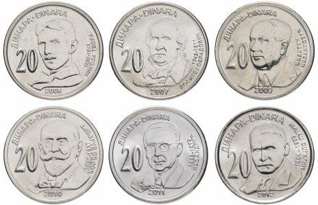 купить Сербия набор монет  2006-2012 (6 штук)