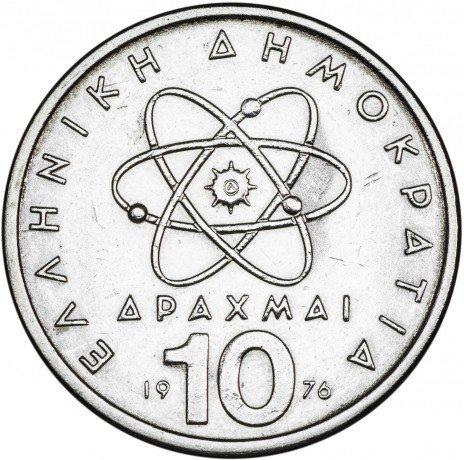 купить Греция 10 драхм 1976