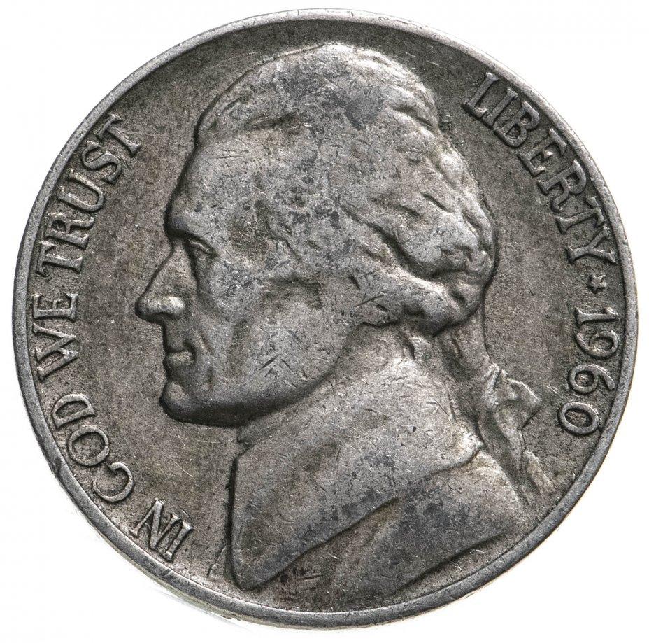 купить США 5 центов (cents) 1960 без отметки монетного двора - Филадельфия
