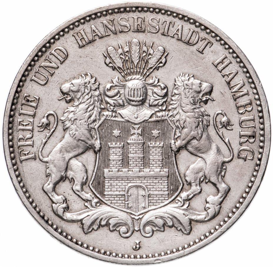 купить Германия 3 марки 1910