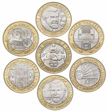 купить Австрия набор из 7 монет 50 шиллингов 1996-2001