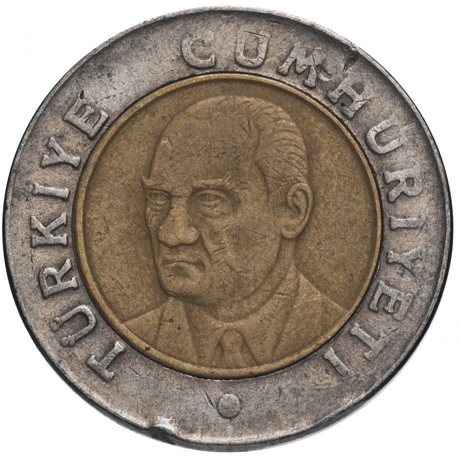 купить Турция 1 новая лира 2005-2006