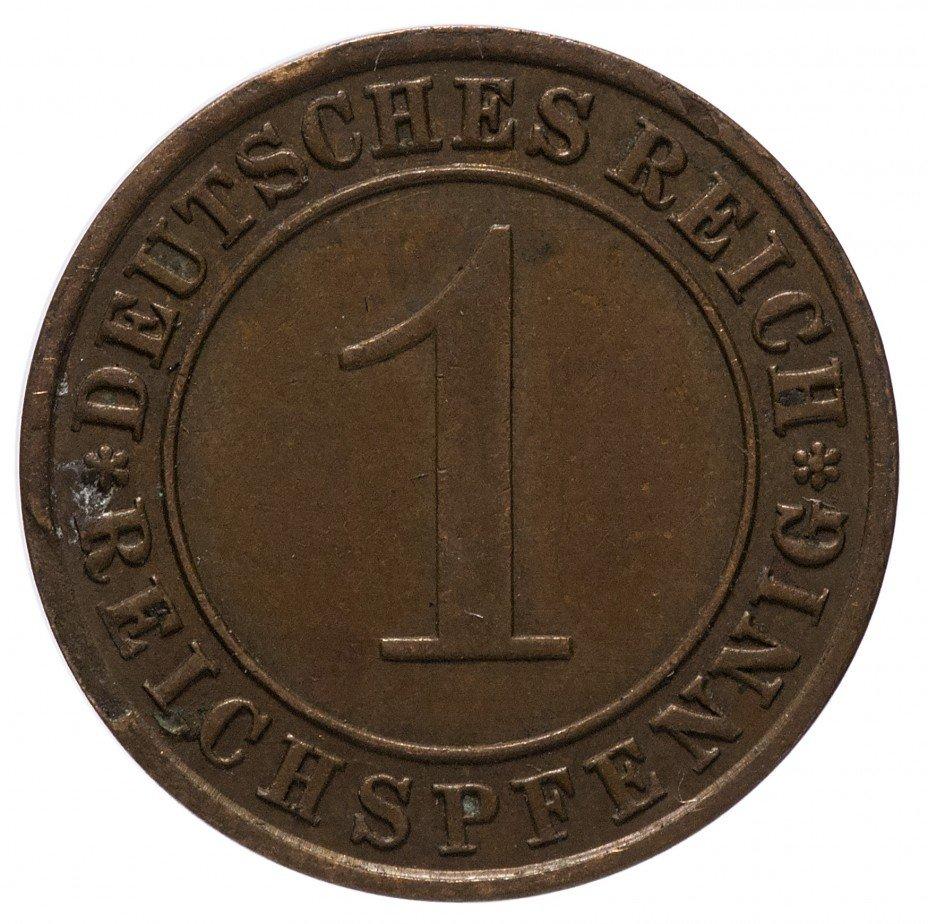 купить 1 рейх пфенниг 1936 А