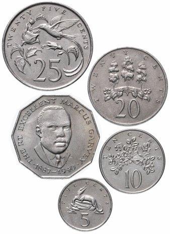 купить Ямайка набор из 5 монет 1988-1990