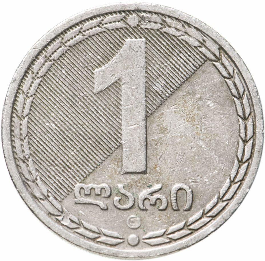 купить Грузия 1 лари 2006