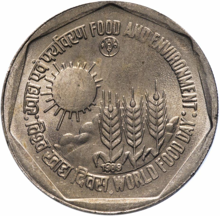 """купить Индия 1 рупия 1989 """"ФАО-Еда и окружающая среда"""""""