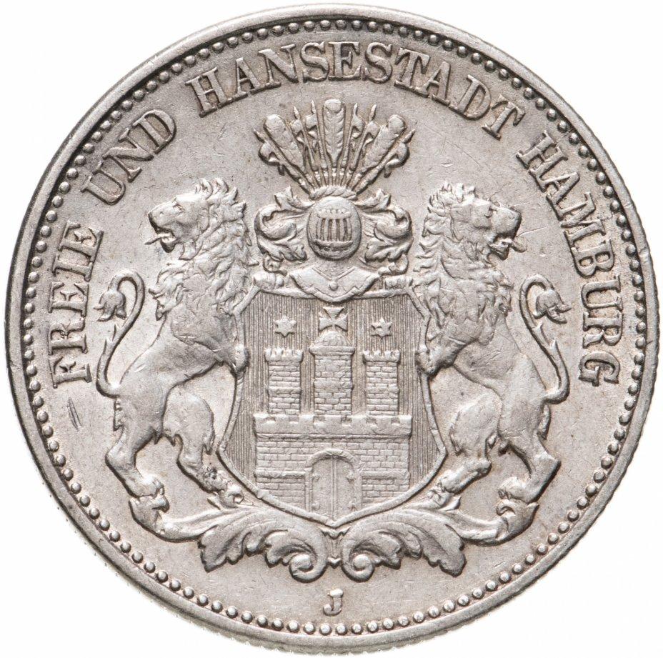 купить Германская Империя, Гамбург 2 марки (mark) 1906 J