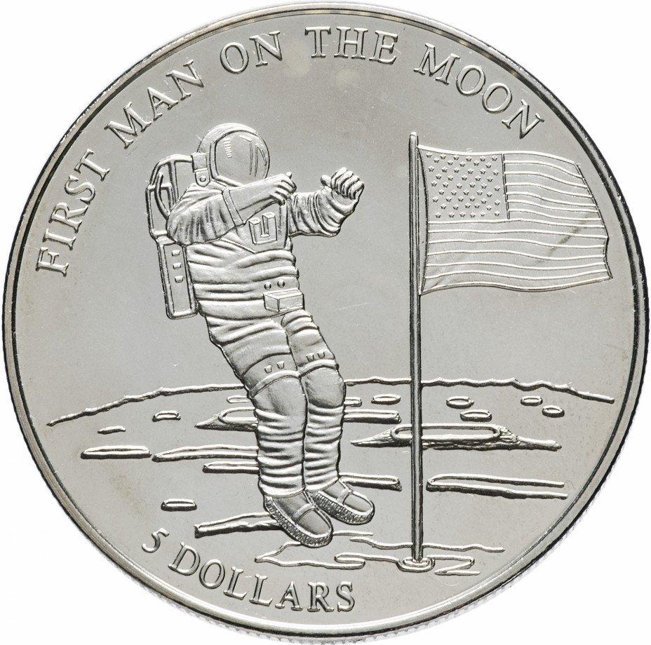 """купить Либерия 5 долларов (dollars) 2000 """"Первый человек на Луне"""""""
