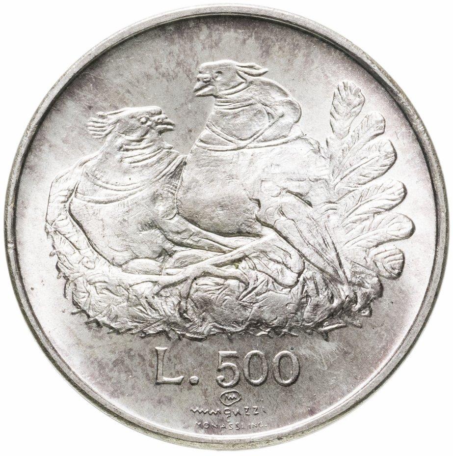 купить Сан-Марино 500 лир 1974 Голуби