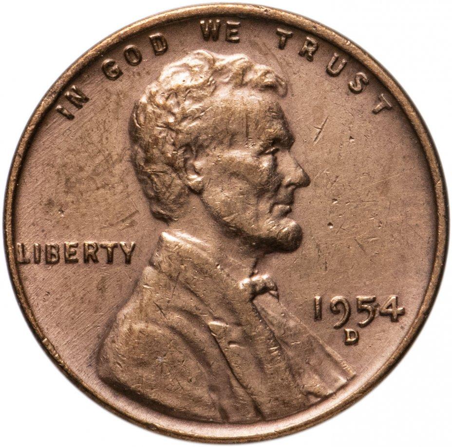 купить США 1 цент 1909-1958, случайный год