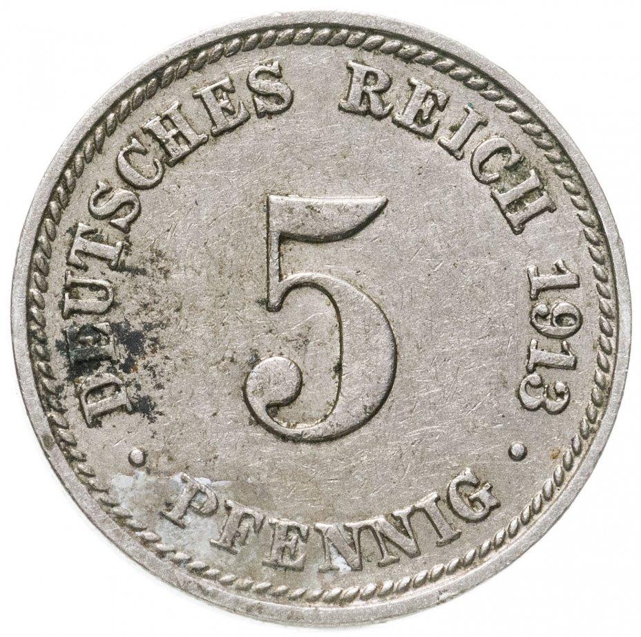 """купить Германская Империя, Бавария 5 пфеннигов 1913 """"D"""""""