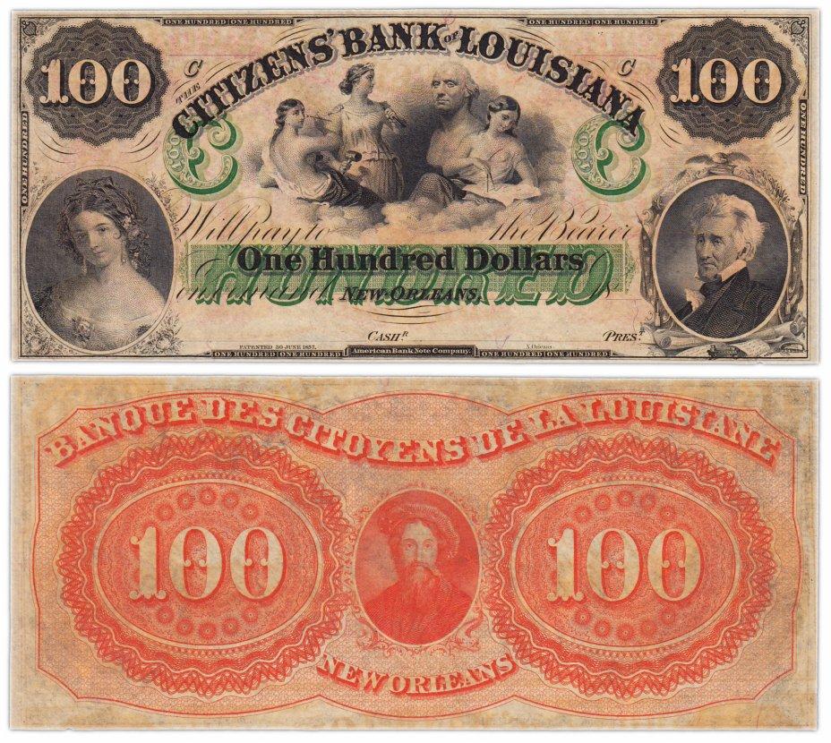 купить США 100 долларов 1857 Луизиана (Citizen Bank Louisiana) Серия C