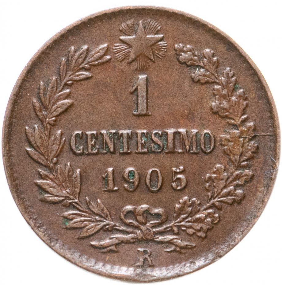 купить Италия 1 чентезимо (centesimo) 1905