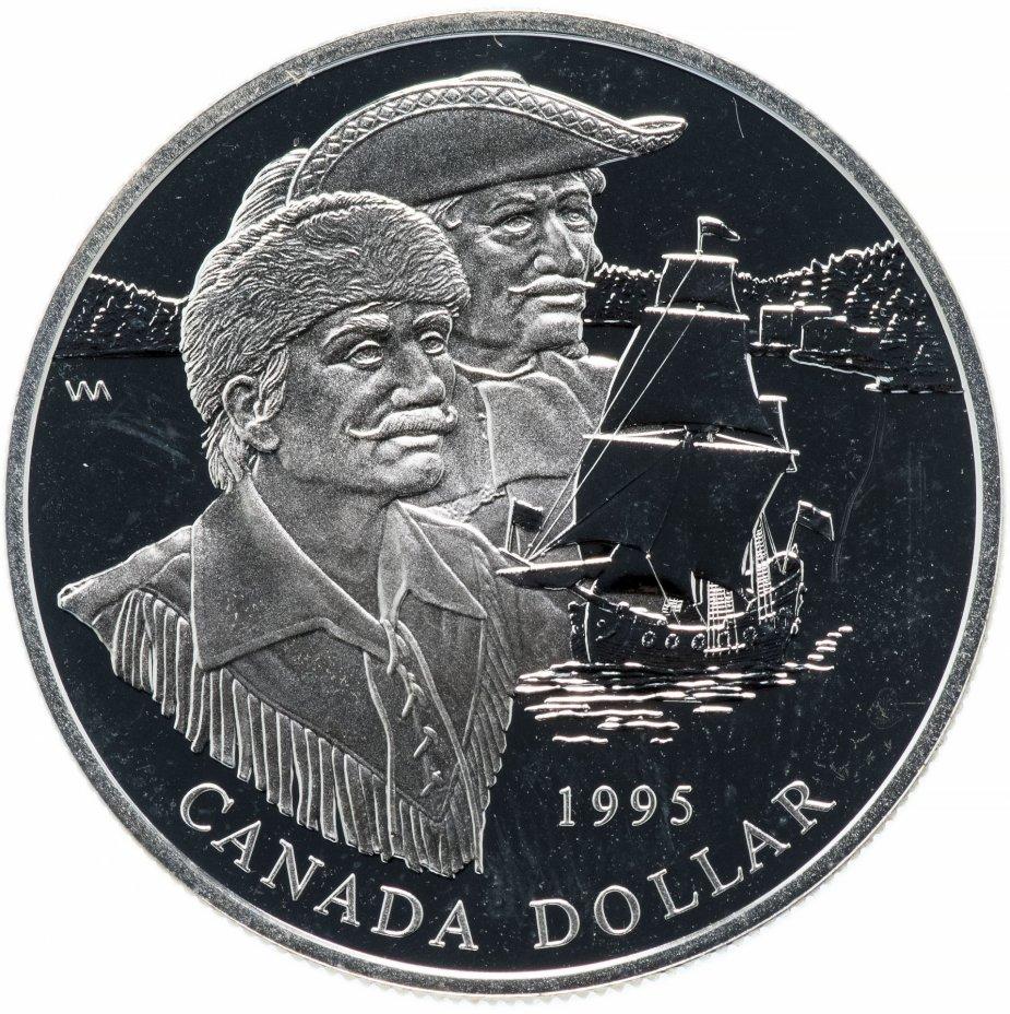 """купить Канада 1 доллар (dollar) 1995 """"325 лет Компании Гудзонова залива"""""""