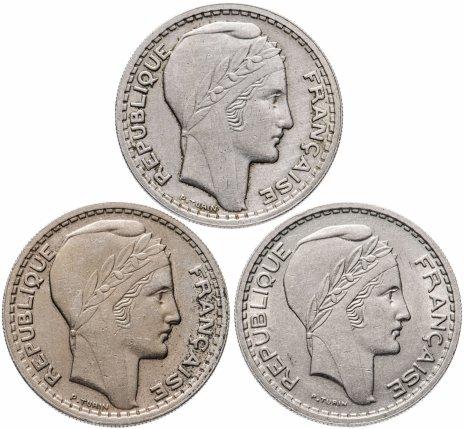 купить Франция набор из 3-х монет 1946-1948