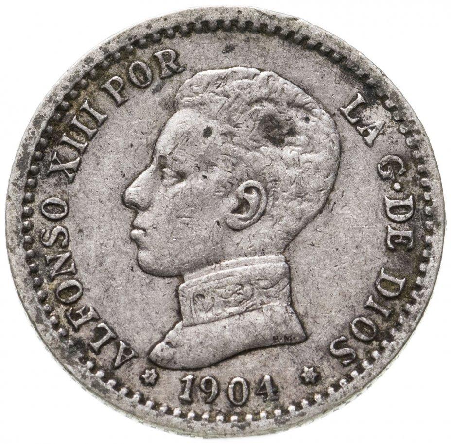 купить Испания 50 сентимо (centimos) 1904 (Альфонсо XIII)