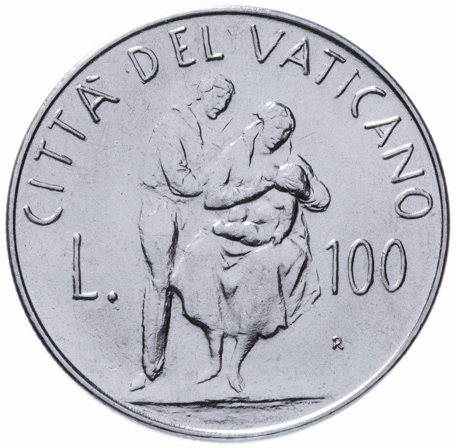 "купить Ватикан 100лир (lire) 1982 ""Семья"""