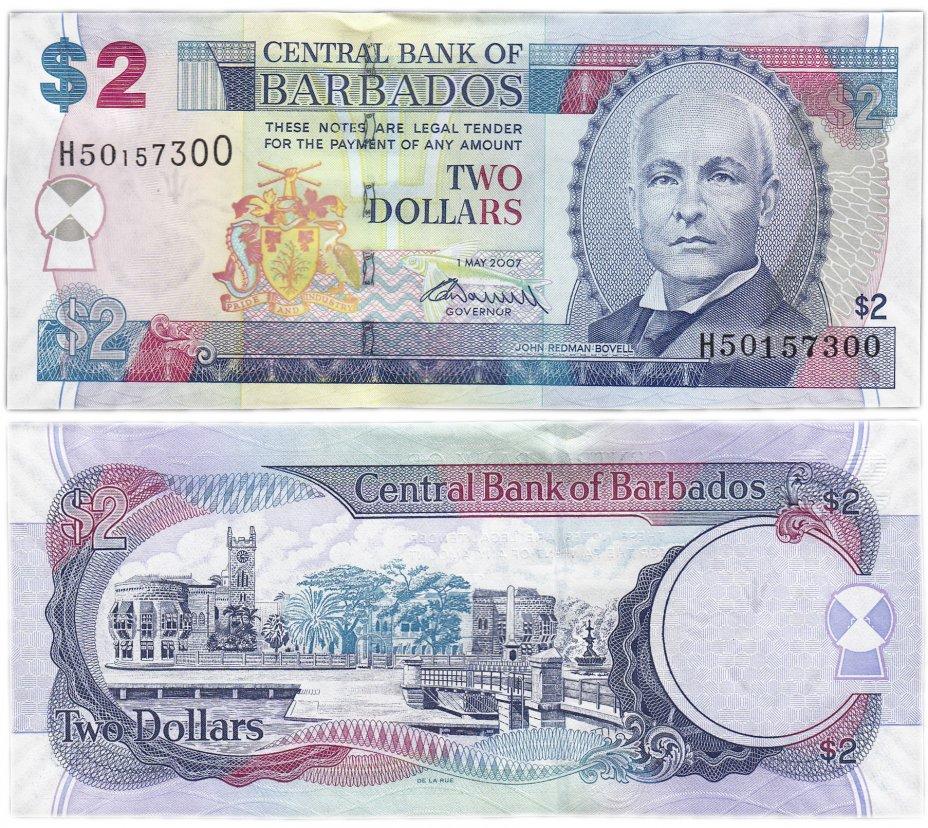 купить Барбадос 2 доллара 2007 (Pick 67)