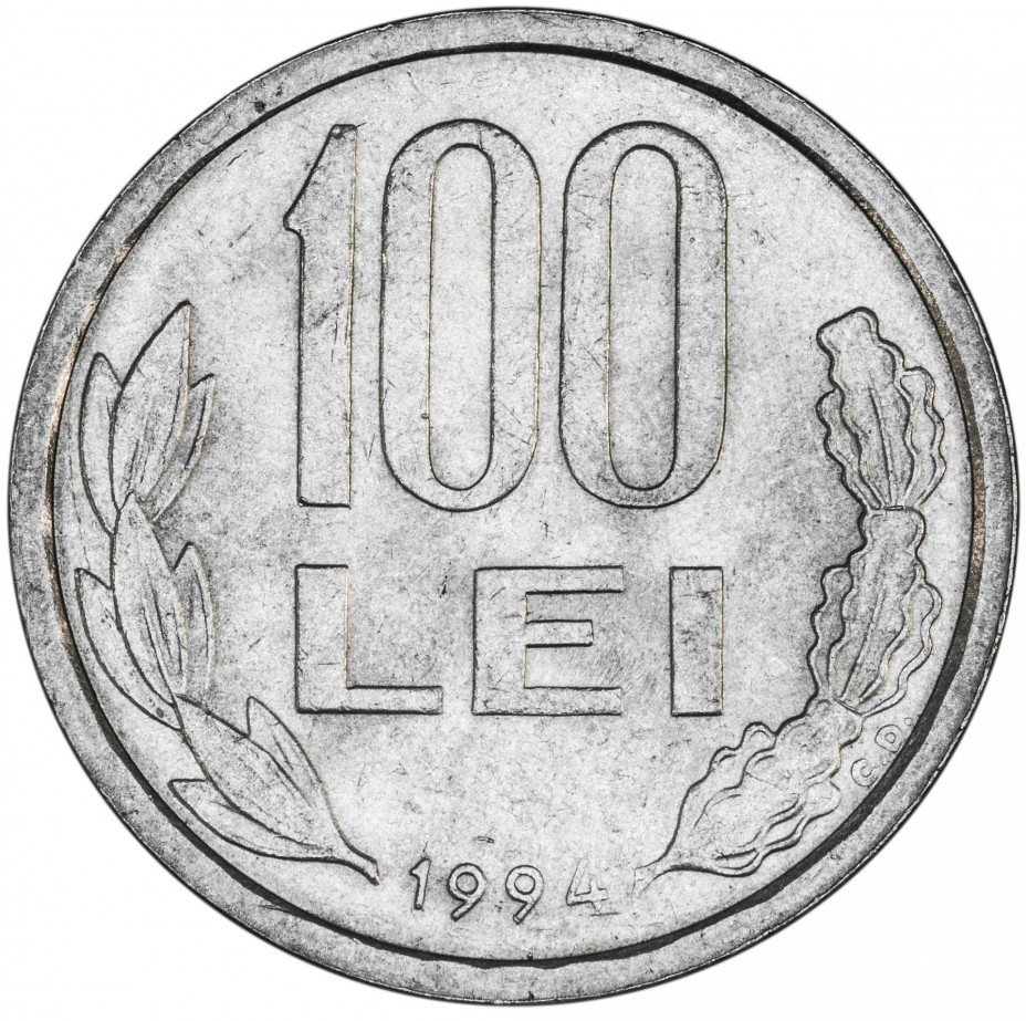 купить Румыния 100 лей 1994