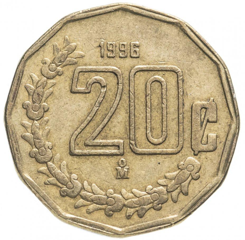купить Мексика 20 сентаво (centavos) 1992-2009, случайная дата