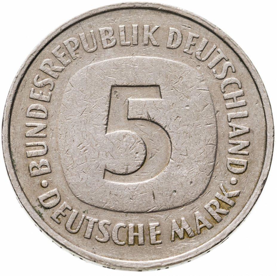 """купить Германия 5 марок 1975 G знак монетного двора: """"G"""" - Карлсруэ"""