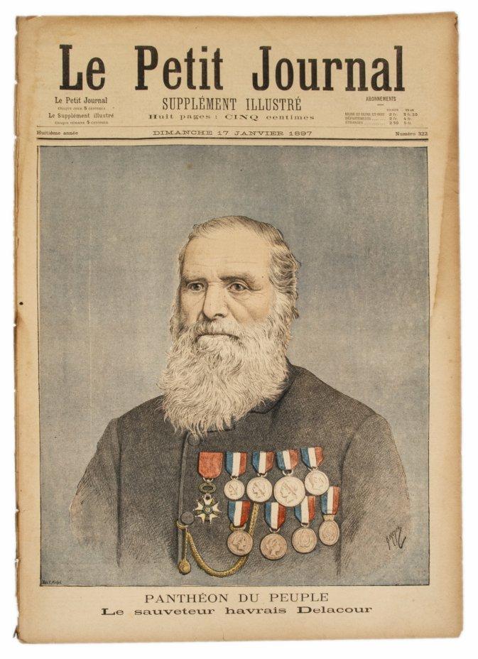 """купить Газета """"Le Petit Journal"""" выпуск № 322 от 17 января 1897"""