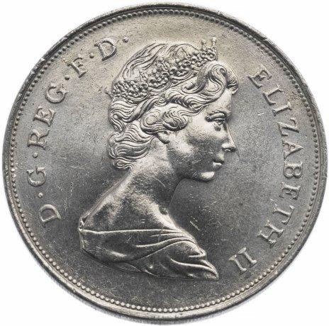 """купить Великобритания 25 новых пенсов (1 крона) 1980 """"80-летие королевы-матери"""""""