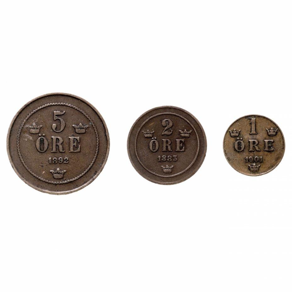 купить Швеция набор монет 1883-1901 Король Оскар II (3 монеты)
