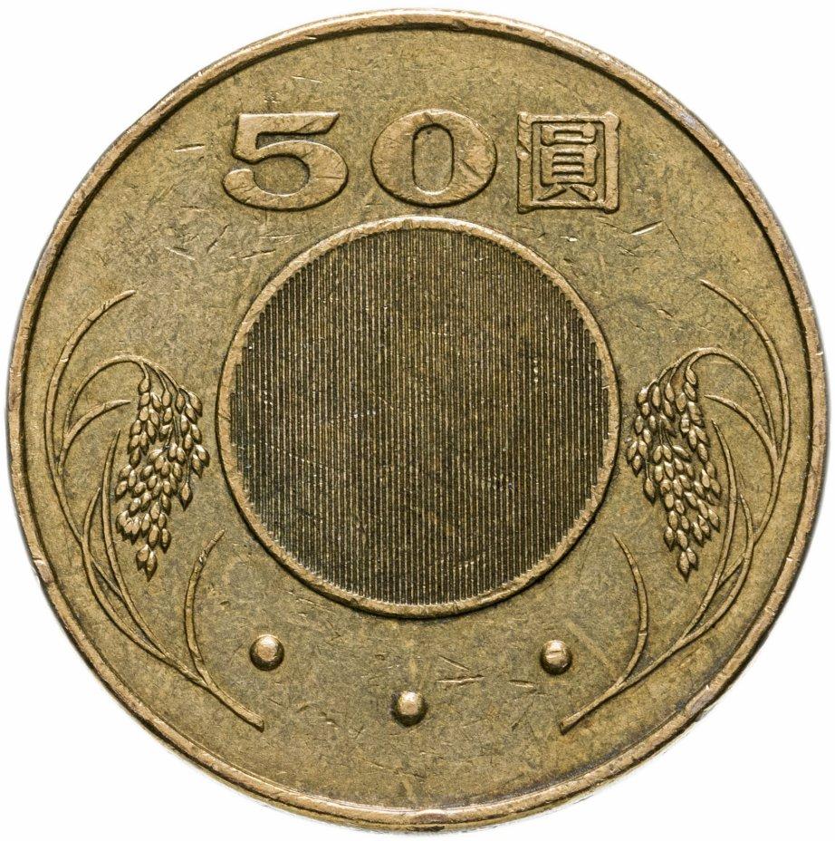 купить Тайвань 50 долларов (dollars) 2002-2019, случайная дата