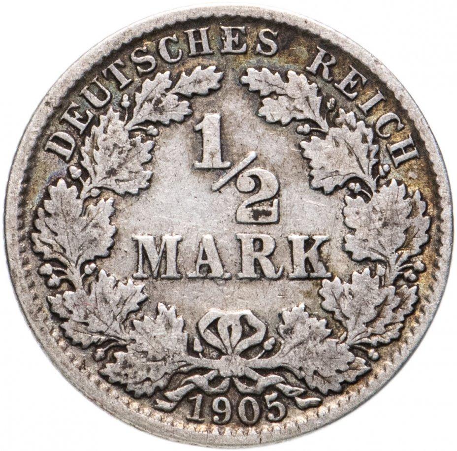 """купить Германия 1/2марки (mark) 1905 J  знак монетного двора: """"J"""" - Гамбург"""