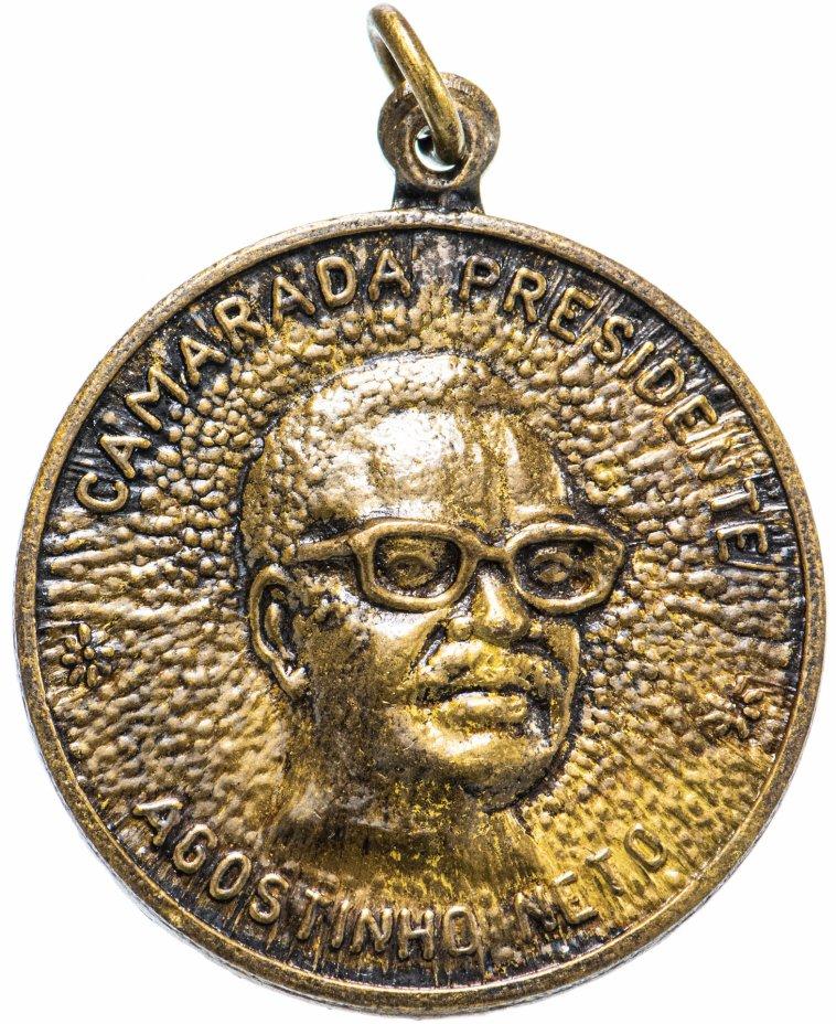 """купить Медаль """"Ангола. Партия трудящихся"""""""