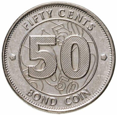 купить Зимбабве 50 центов (cents) 2017