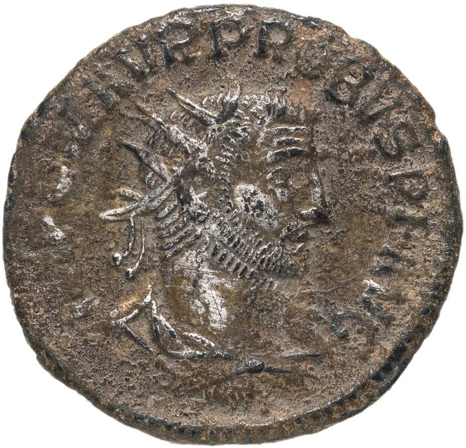 купить Римская империя, Проб, 276-282 годы, Аврелианиан.