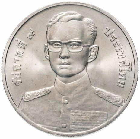 """купить Таиланд 20 бат 1999 """"84 года Бюро ревизионного совета"""""""