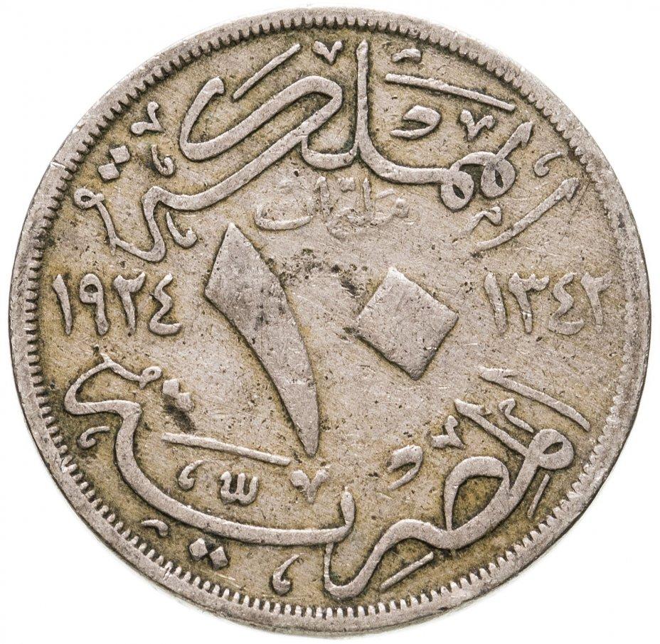 купить Египет 10 миллим (milliemes) 1924