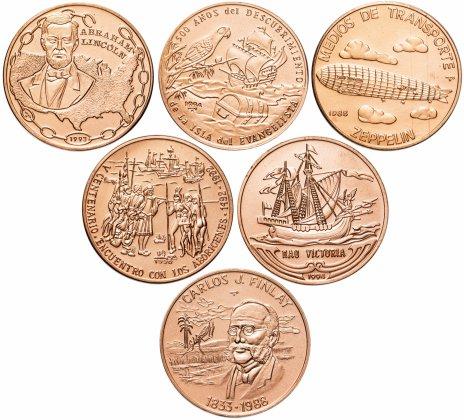 купить Куба набор из 6 монет 1 песо 1988-1994