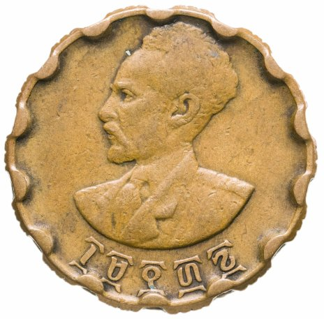 купить Эфиопия 25 центов (cents) 1944  Круг с волнообразным краем