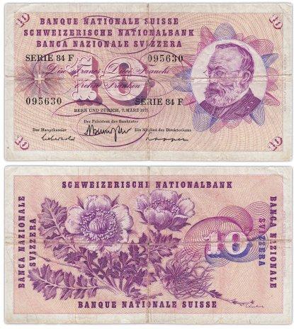 купить Швейцария 10 франков 1973 (Pick 45q(3))