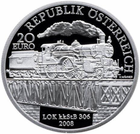"""купить Австрия 20 евро 2008 """"Западная дорога"""", в футляре с сертификатом"""