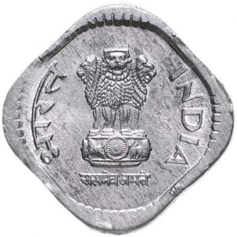 купить Индия 5 пайс 1991