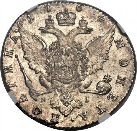купить полтина 1764 года СПБ-TI-ЯI