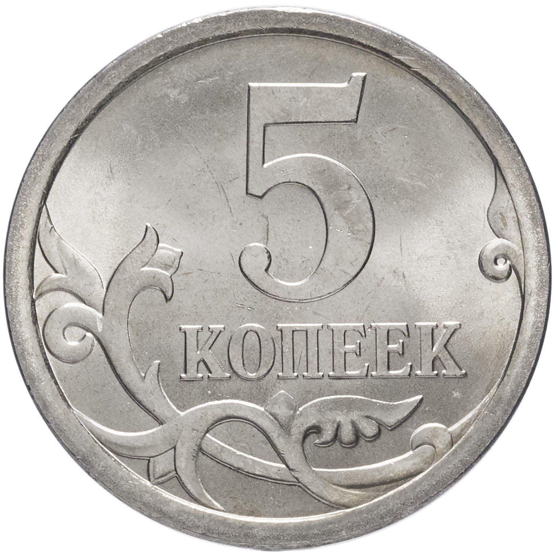 https://cdn.monetnik.ru/storage/market-lot/42/44/54242/155409_big.jpg