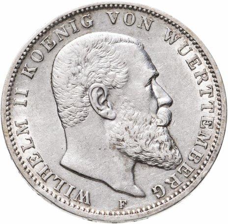 купить Германия(Империя), 3 марки 1912, Вюртемберг