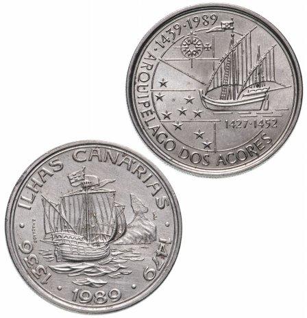 купить Португалия набор из 2-х монет 1989