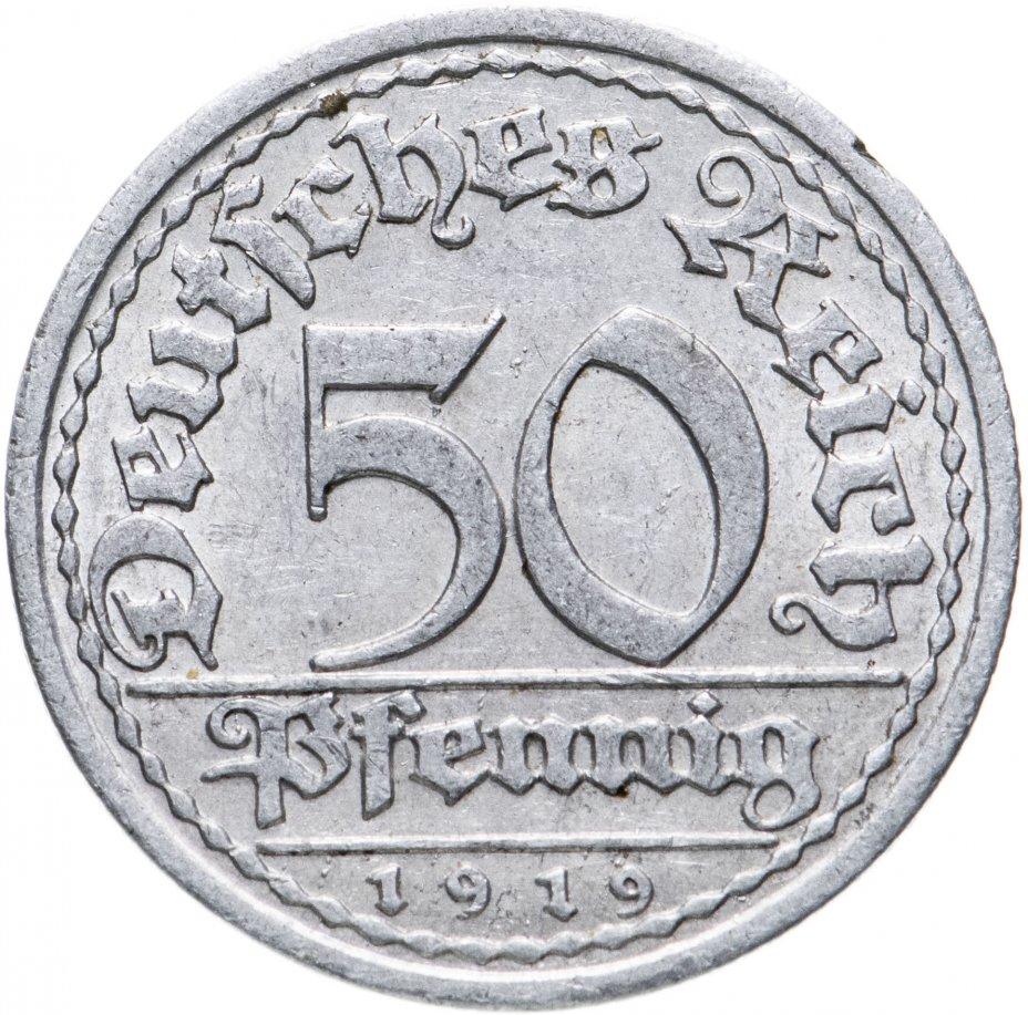 купить Германия, Веймарская республика 50 пфеннигов (pfennig) 1920-1922, случайный год