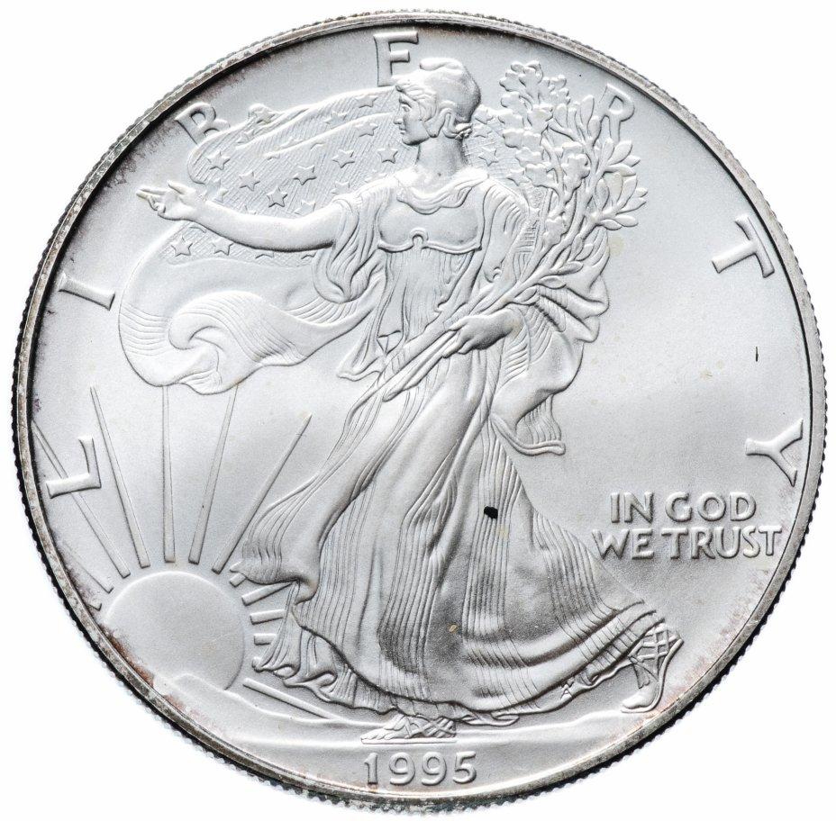 """купить США 1 доллар 1995 """"Шагающая свобода"""""""