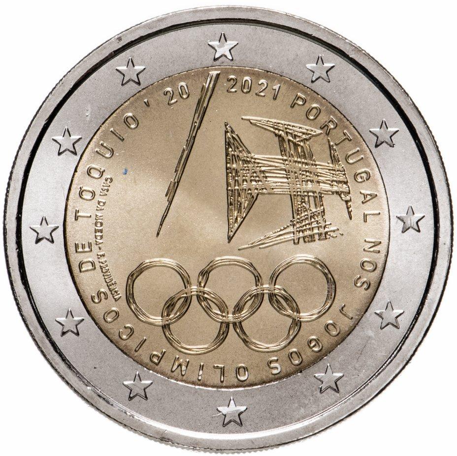 """купить Португалия 2 евро 2021 """"Летние Олимпийские игры в Токио"""""""