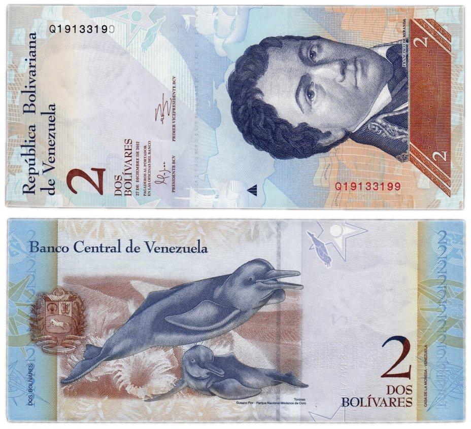 купить Венесуэла 2 боливара 2012 (Pick 88e) 27/12/2012