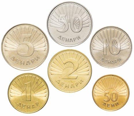 купить Македония набор монет 1993-2018 (6 штук)