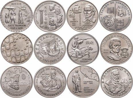 купить Португалия набор из 12 монет 200 эскудо 1992-1997